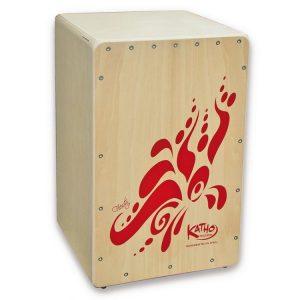 Cajón flamenco fiesta Katho Percusión